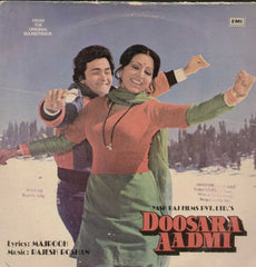 Doosara Aadmi 1970 Bollywood Vinyl LP