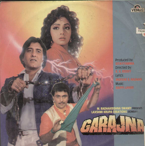Garajna 1991 Bollywood Vinyl LP