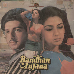 Bandhan Anjana 1985 Bollywood Vinyl LP