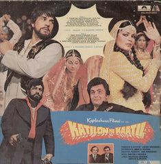 Katilon Ke Kaatil 1981 Bollywood Vinyl LP