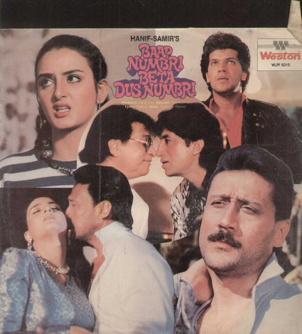 Baap Numbri Beta Dus Numbri 1990 Bollywood Vinyl LP