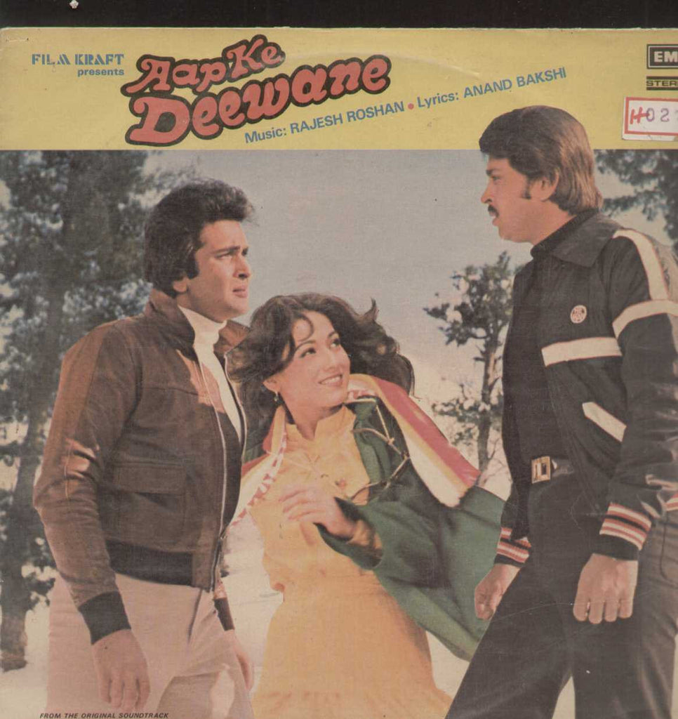Aap ke deewane 1970 Bollywood Vinyl LP