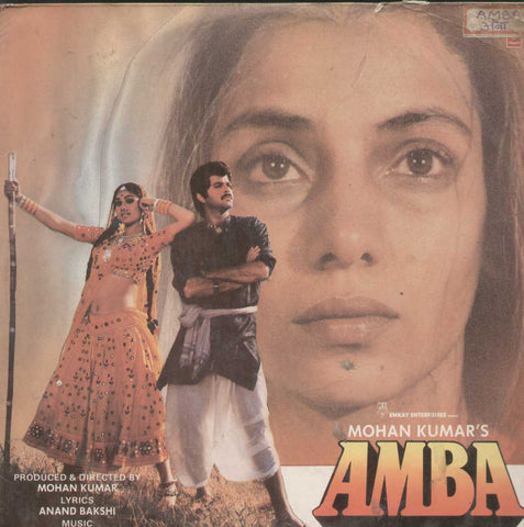 Amba 1990 Bollywood Vinyl LP