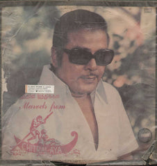 Maravels From Chitralaya - 1984 - Tamil Vinyl  LP