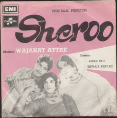 Sheroo Bollywood Vinyl EP