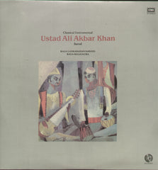 Ustad Ali Akbar Khan - Classical Bollywood Vinyl LP
