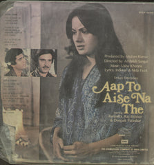 Aap To Aise Na The 1980 - Hindi Bollywood Vinyl LP