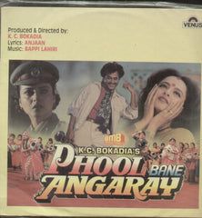 Phool Bane Angaray 1963 - Hindi Bollywood Vinyl LP