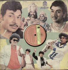 1.Ella Burude - 2. Thanana Thandana -  Kannada Mix Songs Bollywood Vinyl LP