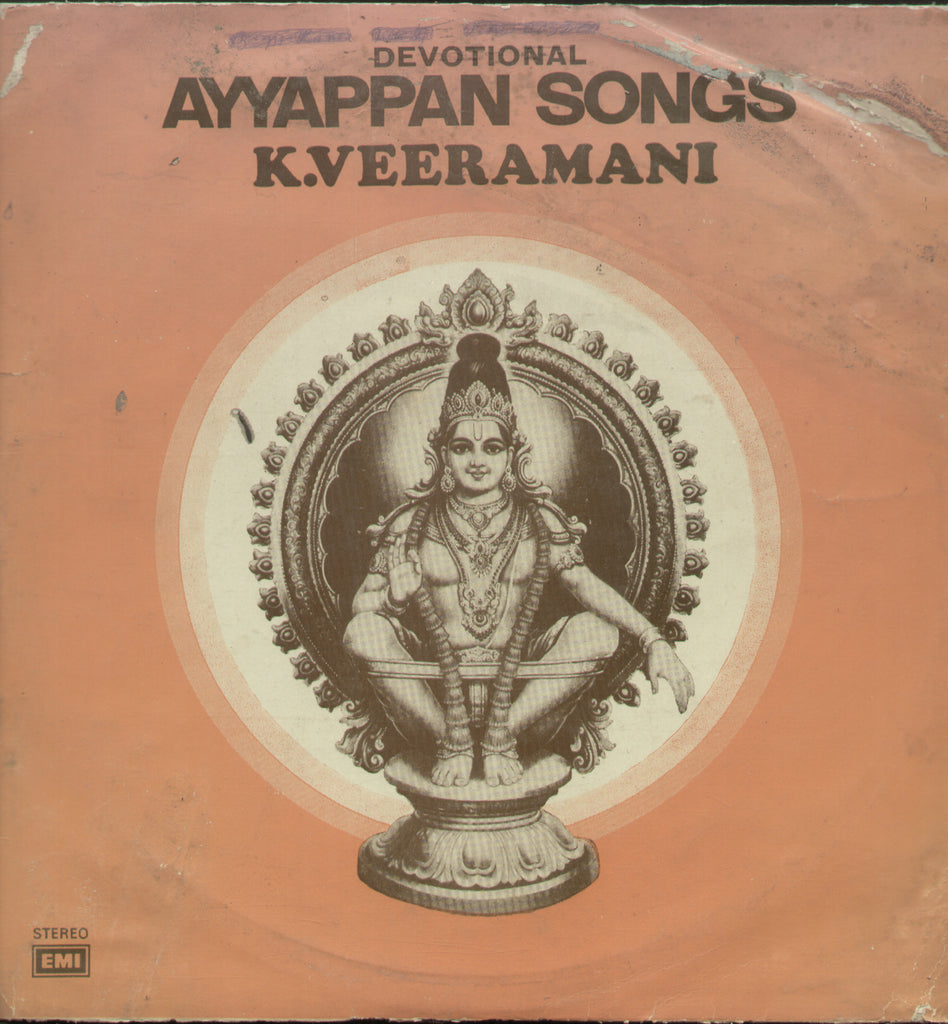 Ayyappan Songs  - Devotional Bollywood Vinyl LP