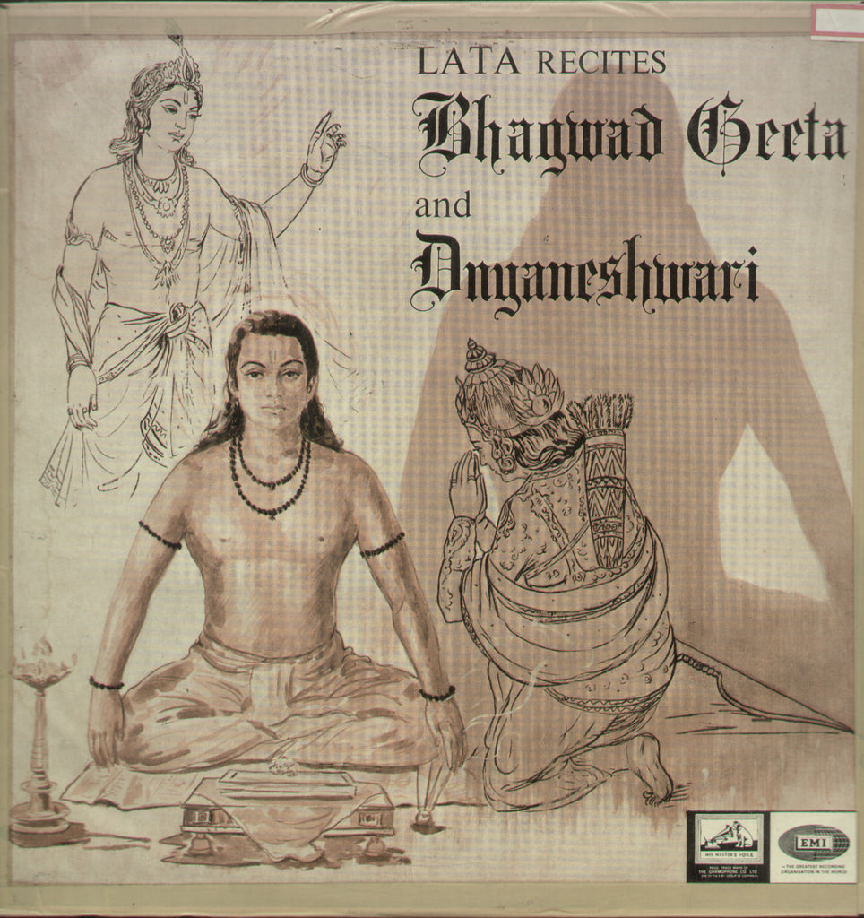 Lata Recites Bhagwad Geeta and Dnyaneshwari - Hindi Bollywood Vinyl LP