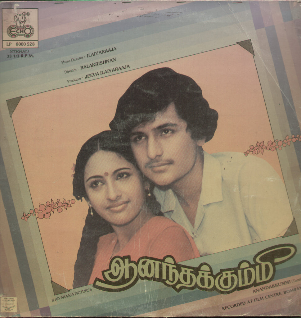 Anandakkummi - Tamil Bollywood LP