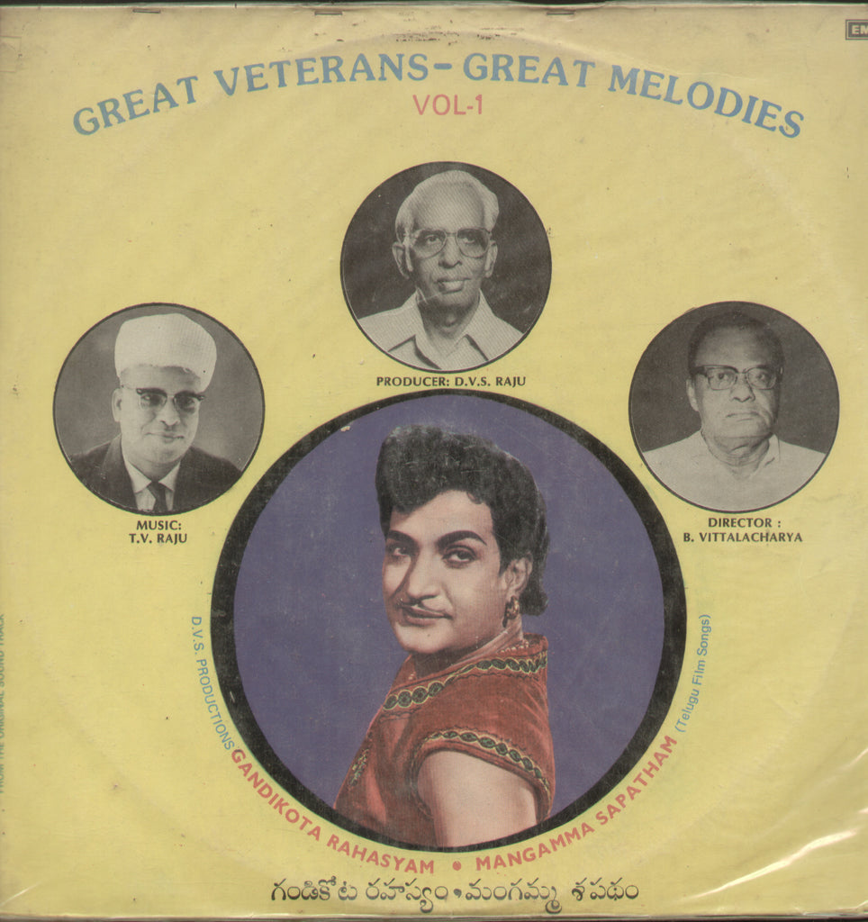 Great Veterans - Great Melodies Vol. I - Tamil Bollywood Vinyl LP