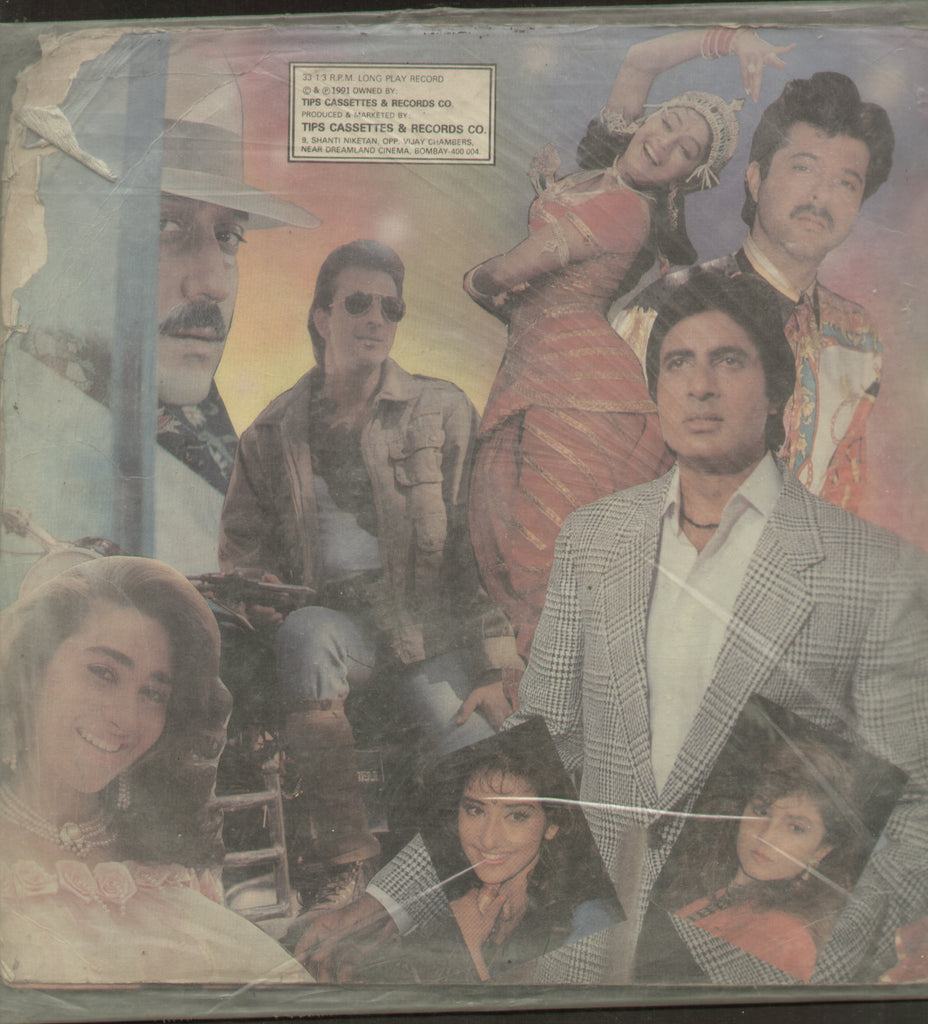 Deedar 1960 - Hindi Bollywood Vinyl LP