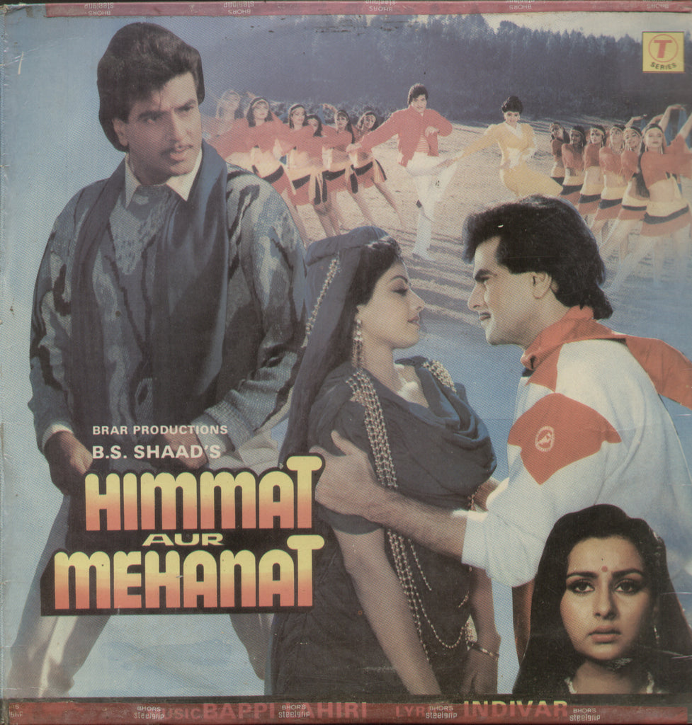 Himmat Aur Mehanat 1987 - Hindi Bollywood Vinyl LP