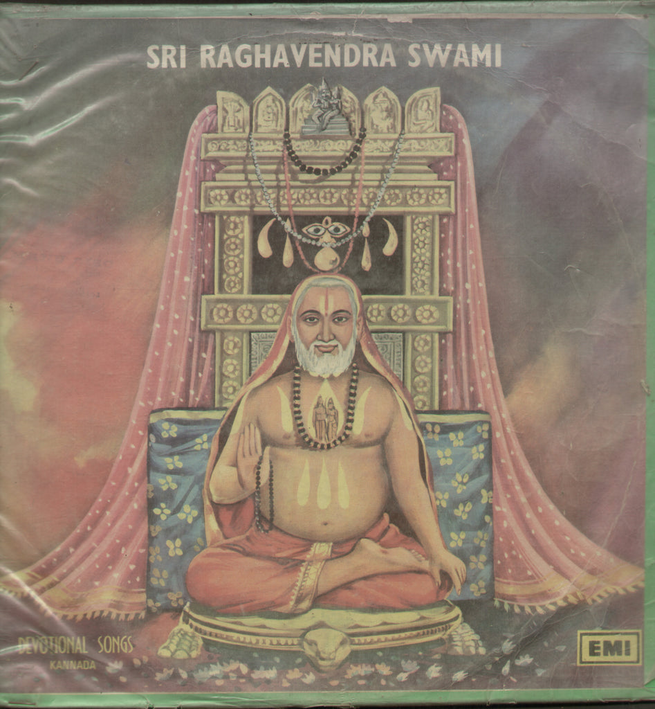 Sri Raghavendra Swami - Devotional Songs Bollywood Vinyl LP