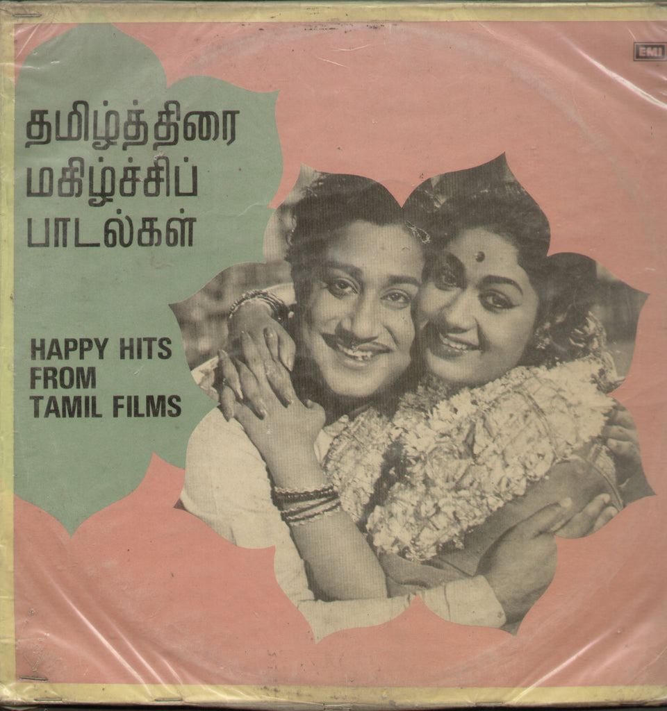 Happy Hits from Tamil Films 1983 - Tamil Bollywood Vinyl LP