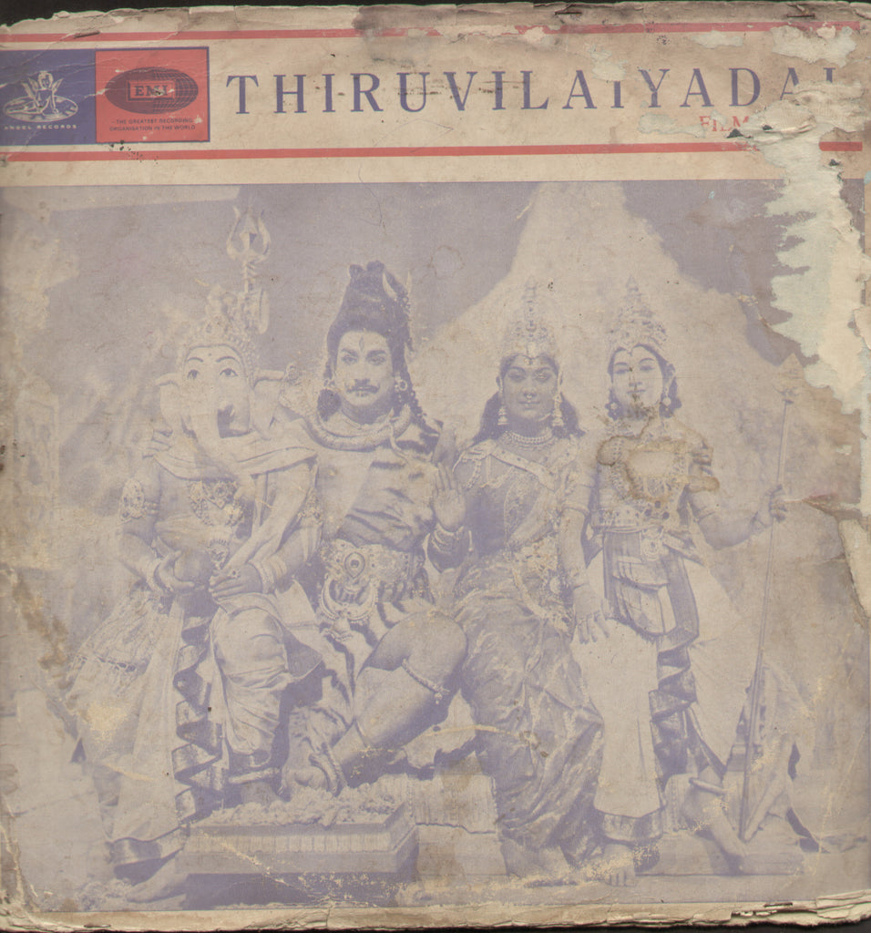 Thiruvilaiyadal 1987 - Tamil Bollywood Vinyl LP