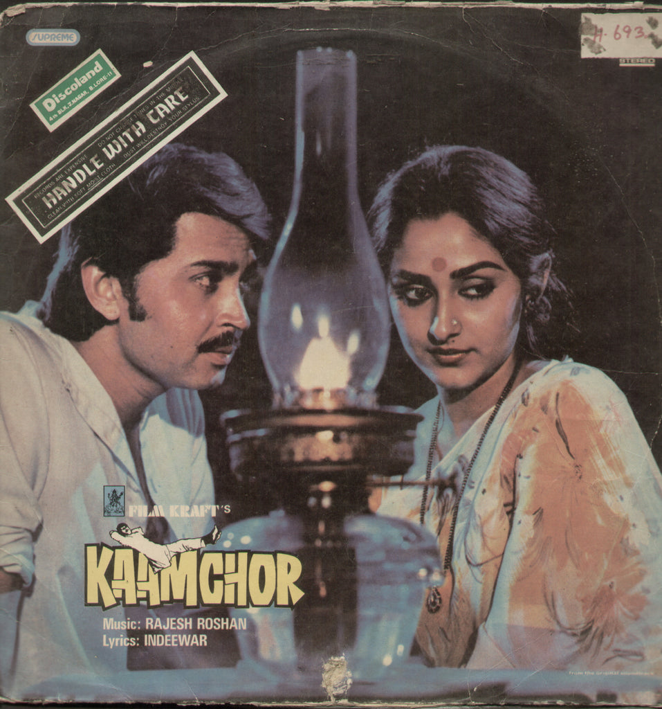 Kaamchor - Hindi Bollywood Vinyl LP