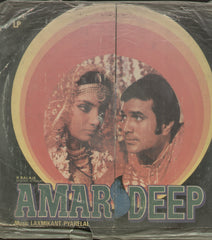 Amardeep - Hindi Bollywood Vinyl LP
