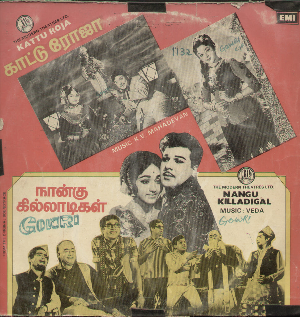 Kattu Roja and Nangu Killadigal 1985 - Tamil Bollywood Vinyl LP