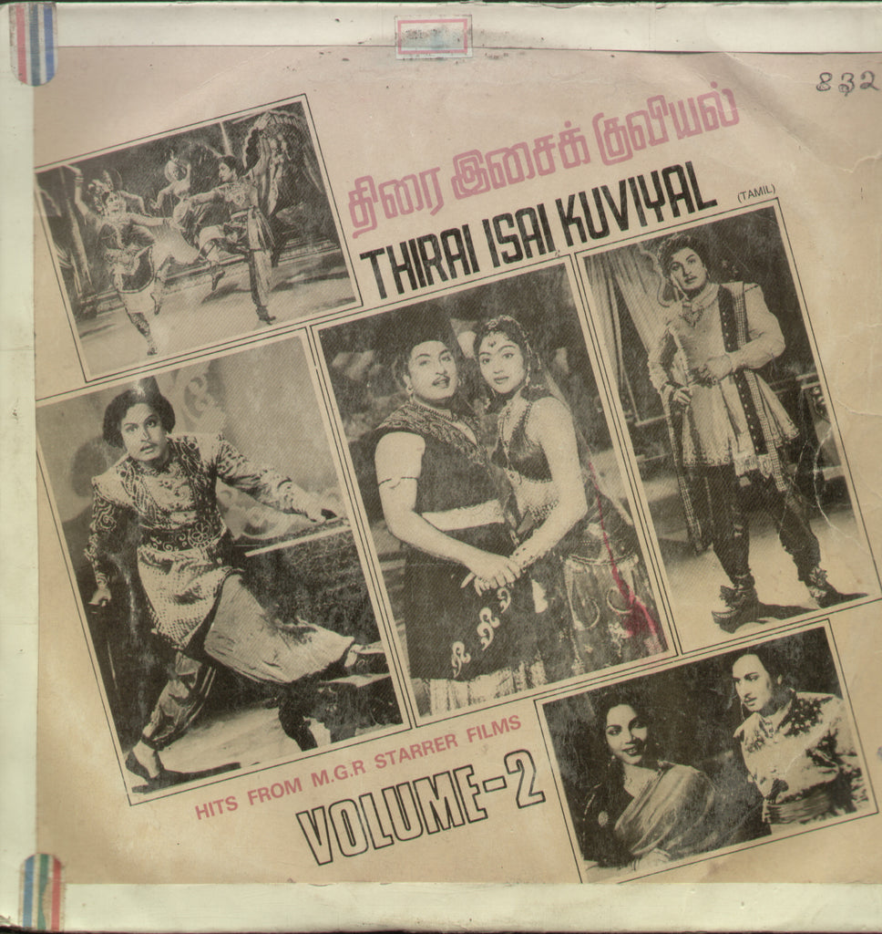 Thirai Isai Kuviyal 1983 - Tamil Bollywood Vinyl LP