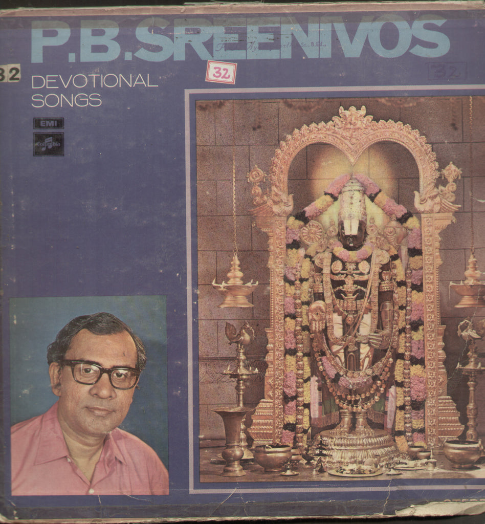 Devotional Songs (Sanskrit) P.B Sreenivos 1972 - Sanskrit Bollywood Vinyl L P