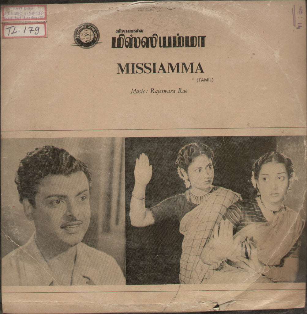 Missiamma - Tamil Bollywood Vinyl LP