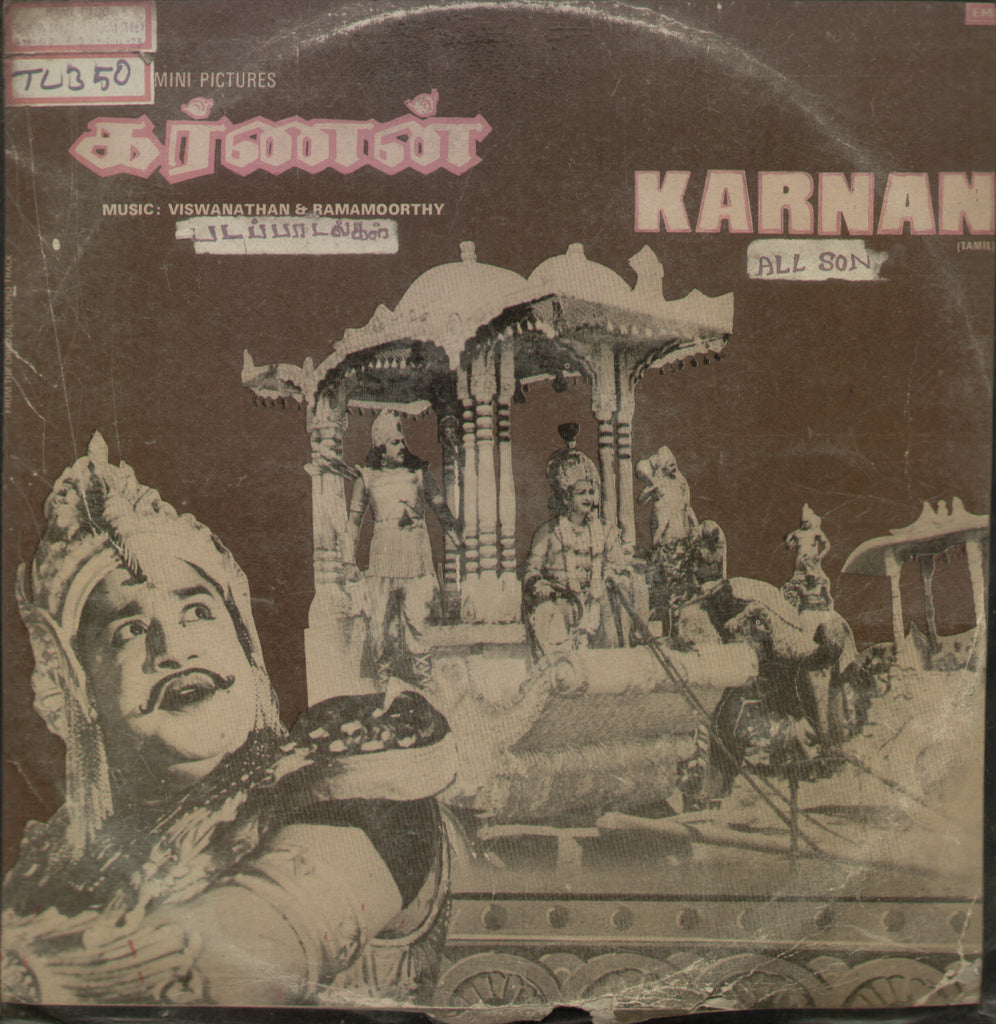 Karnan 1983 - Tamil Bollywood Vinyl LP