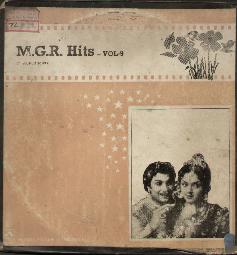 M.G.R. Hiths - Vol 9 - Tamil Bollywood Vinyl LP