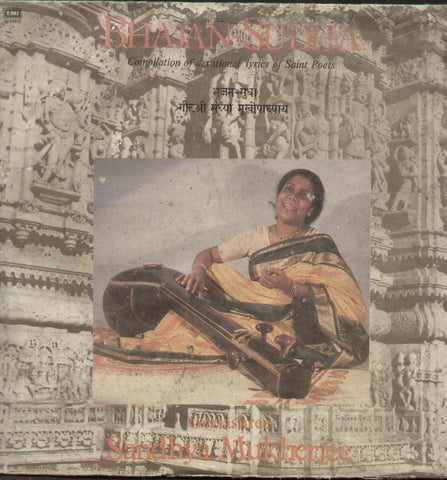 Bhajan - Sudha - Compilations Bollywood Vinyl LP