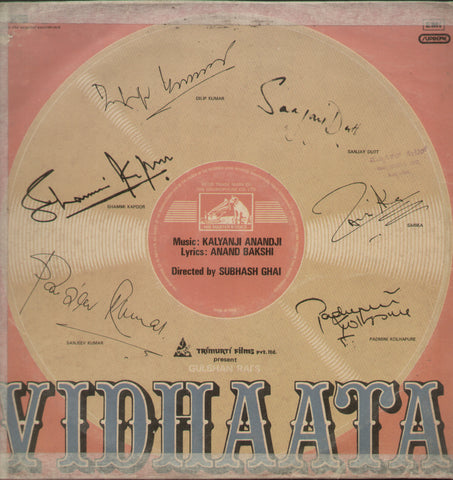 Vidhaata 1980 - Hindi Bollywood Vinyl LP
