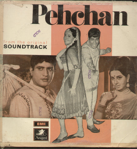 Pehchan 1970 - Hindi Bollywood Vinyl LP
