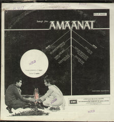 Amaanat 1960 - Hindi Bollywood Vinyl LP