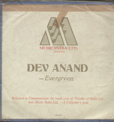 Dev Anand Evergreen - Compilations Bollywood Vinyl LP