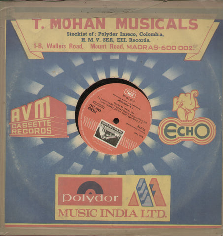 Flute - Classical Bollywood Vinyl LP