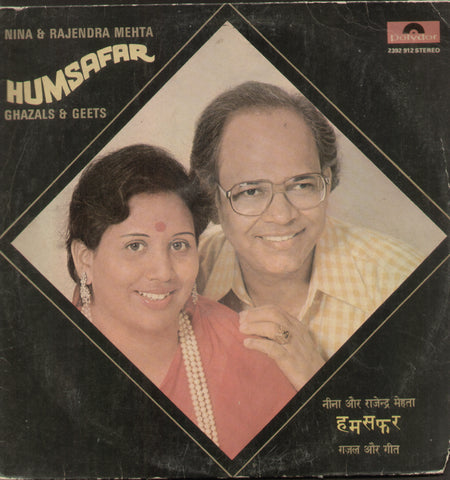 Humsafar Ghazals and Geets - Ghazals Bollywood Vinyl LP
