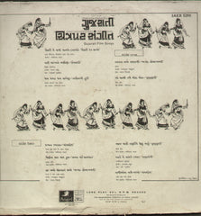 Gujarati Film Songs - Gujarati Bollywood Vinyl LP
