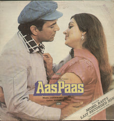 Aas Paas 1970 - Hindi Bollywood Vinyl LP