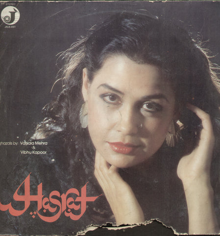 Hasrat - Urdu Bollywood Vinyl LP