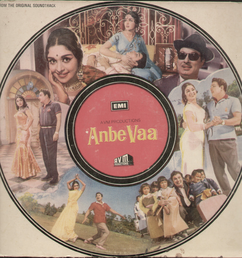 Anbe Vaa 1976 - Tamil Bollywood Vinyl LP
