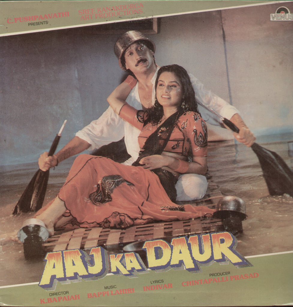 Aaj Ka Daur - Hindi Bollywood Vinyl LP