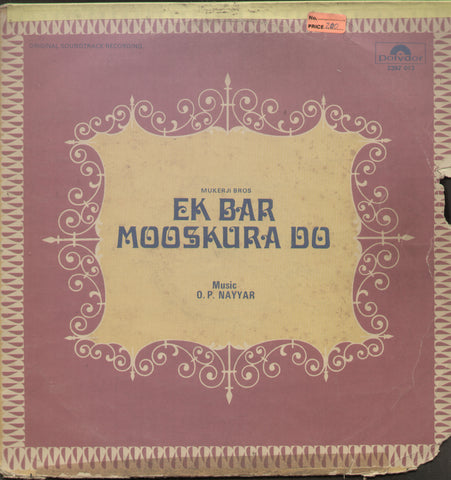 Ek Bar Mooskura Do - Hindi Bollywood Vinyl LP