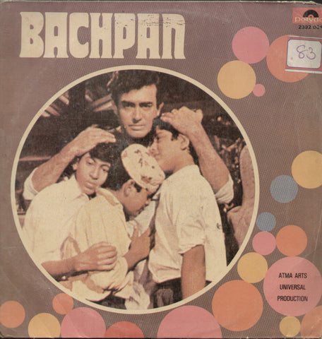 Bachpan 1970 - Hindi Bollywood Vinyl LP
