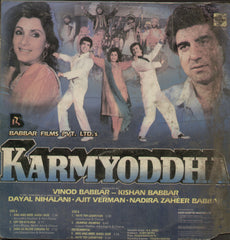 Karmyoddha - Hindi Bollywood Vinyl LP