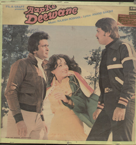 Aap Ke Deewane 1970 - Hindi Bollywood Vinyl LP