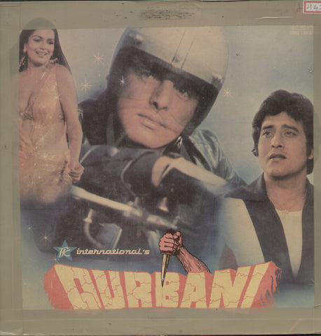 Qurbani 1970 - Hindi Bollywood Vinyl LP