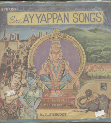 Ayyappan Songs - Malayalam Bollywood Vinyl LP