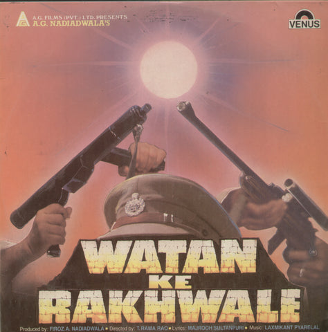 Watan Ke Rakhwale - Hindi Bollywood Vinyl LP