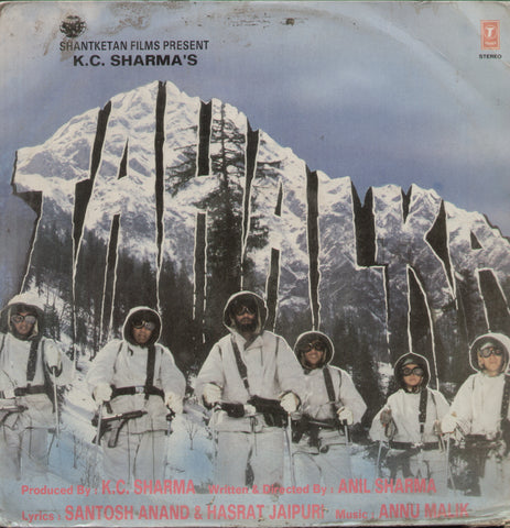 Tahalka - Hindi Bollywood Vinyl LP